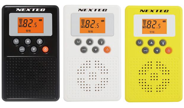 NX-109RD