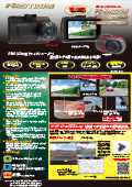 FC-DR220W カタログ