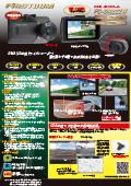 FC-DR222W カタログ