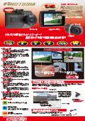 FC-DR222WG カタログ
