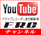 youtube frc channel