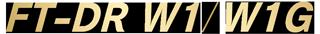 W1/W1G-ロゴ