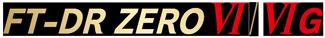 VI/VIG-ロゴ