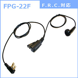 FPG-22F