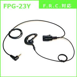 FPG-23Y