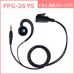 FPG-26YS